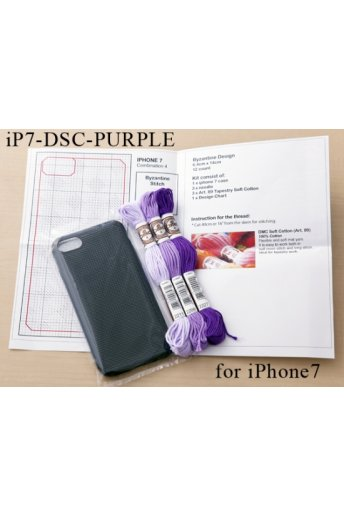 Creative Stitch Case Kit for iPhone7 plus (Peach)