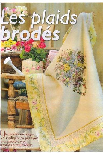 Los plaids brodés 14751/1