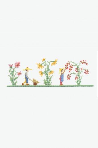 Sunflower Garden(サンフラワー) ガーデン ディスカバリーシリーズ