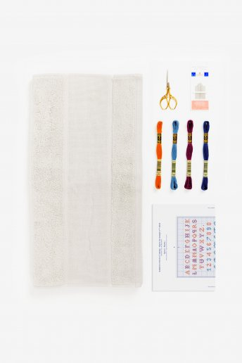 Point de Marque 6.1 Towel Bundle