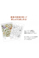 マカベアリス刺繍カレンダー 2022年 thumbnail
