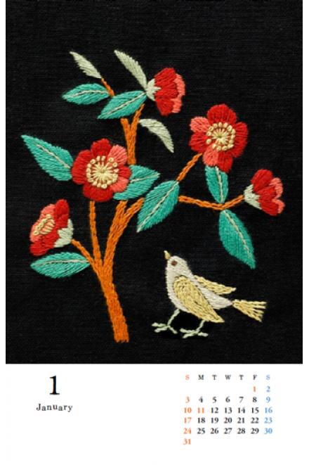 マカベアリス刺繍カレンダー 2022年