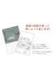 Chicchi刺繍カレンダー 2022年 thumbnail