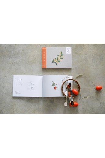 「草花の刺しゅう」ONDORI-BOOKS