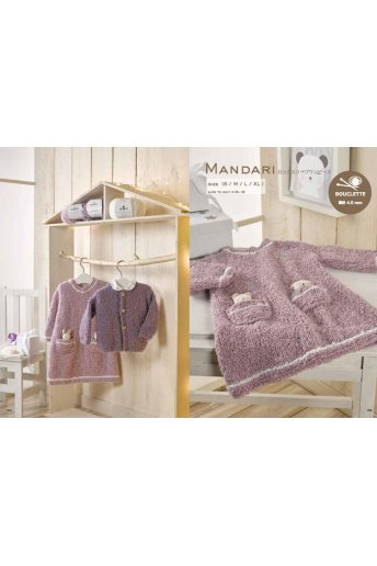 ブークレット-Bouclette Sweet knitting Patterns for Babies-