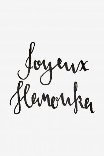 Joyeux Hanouka - SCHEMA GRATUITO